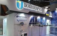 Нового инвестора Укроборонпрома назвали подозрительным