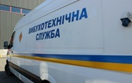 В Украине с начала года поступило 600 звонков о