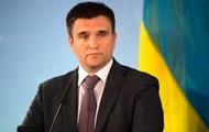 Климкин призвал объединить усилия в борьбе с гибридной войной РФ