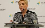 Викривальниця НАЗК судитиметься з Луценком