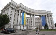 МИД: Польша нарушает достигнутые соглашения