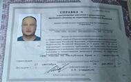 СБУ заявила о задержании дезертира, скрывавшегося в Крыму