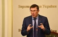 По делам Майдана сообщили подозрения 380 лицам
