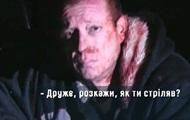 Главного фигуранта спецоперации силовиков на Закарпатье отпустили
