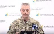Минобороны отреагировало на конфликт в ЛНР