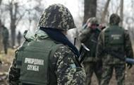 На Донбассе усиливают меры безопасности