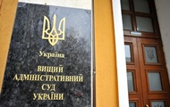 Суд отложил на месяц рассмотрение иска Саакашвили