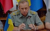 Генштаб начал подготовку к введению миротворцев ООН