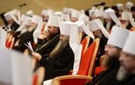 РПЦ признала независимость Украинской православной церкви