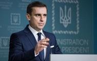 Украина договаривается с Польшей о сокращении