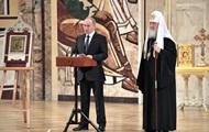 Путин подарил патриарху Кириллу копию иконы с башни Кремля