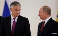 Посол США в РФ назвал условие для отмены санкций