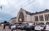 Столичный Центральный ж/д вокзал