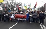 В центре Киева начался митинг Саакашвили
