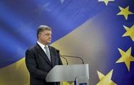 Порошенко посетит Литву с рабочим визитом