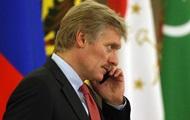 В Кремле отреагировали на задержание Саакашвили