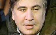 Саакашвили разыскивают по трем уголовным статьям