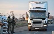 Украинцы стали реже посещать Крым – ГПСУ