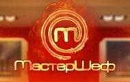 МастерШеф-7: смотреть 30 выпуск онлайн от 06.12.2017