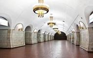 В Киеве три станции метро ограничат работу из-за футбола
