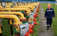Нафтогаз вложит $5 млрд в газодобычу