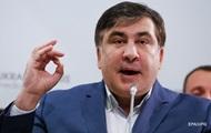 В Сети опубликовали постановление прокурора о задержании Саакашвили