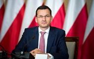 Премьер Польши рассказал о