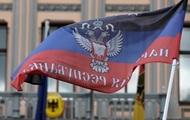 ДНР заявила о своем