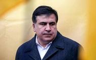 Сакашвили заявил, что покажет,