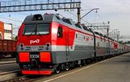 РФ оставила один поезд через Украину – СМИ
