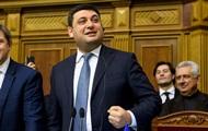 Гройсман: Средняя зарплата может вырасти до 10 000 гривен