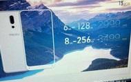 Безрамочный флагман Meizu 15 Plus показали на фото