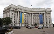 МИД осуждает обыски и аресты крымских татар