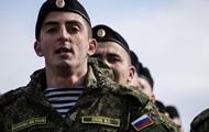 ООН: Россия не должна заставлять крымчан служить в армии