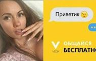 В РФ использовали в рекламе погибшую в Доминикане соотечественницу – СМИ