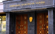 СМИ: Экс-чиновник Генпрокуратуры разжег войну между ведомством и НАБУ