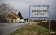 В Австрии потушили пожар после взрыва на газопроводе