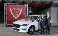 Японцы определили лучший автомобиль 2017 года