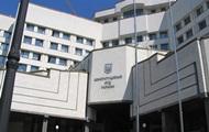 Конституционный суд не смог избрать себе председателя