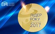 """Группа компаний DIM получила """"золото"""" национального рейтинга Лидер года"""