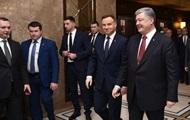 Визит Дуды в Украину: итоги