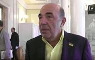 НАБУ начало проверку нардепа Рабиновича, - журналист Крутчак