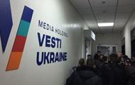 В редакции Вестей проходят обыски
