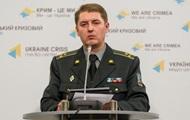 Минобороны подтвердило ранение четырех украинских военных в зоне АТО