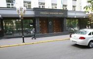 ГПУ закрыла дела против шести нардепов