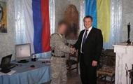 СБУ заявила про затримання агента спецслужб Росії