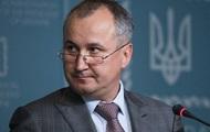 СБУ: С начала агрессии России пропали 403 украинца