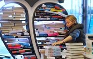 В Украине будут изымать нелегальные российские книги