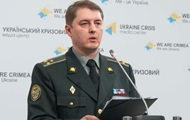 Сепаратисты на Донбассе устанавливают кассетные мины – Минобороны