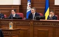 Кличко: Рада приняла закон, позволяющий навести порядок на улицах города